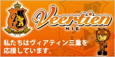 bnr_veertienW230